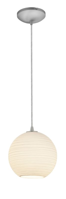 Access Lighting 28087-2C-BS/WHTLN Steel Contemporary Lantern Pendant Sale $83.20 ITEM: bci2255670 ID#:28087-2C-BS/WHTLN UPC: 641594166507 :