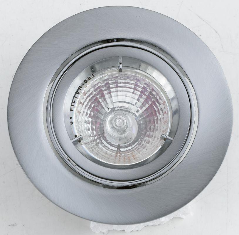 Cal Lighting BO-601 Lighting Trim Only - 12V 50W Max MR-16 Socket Sale $30.40 ITEM: bci886814 ID#:BO-601-BS UPC: 20193001653 :