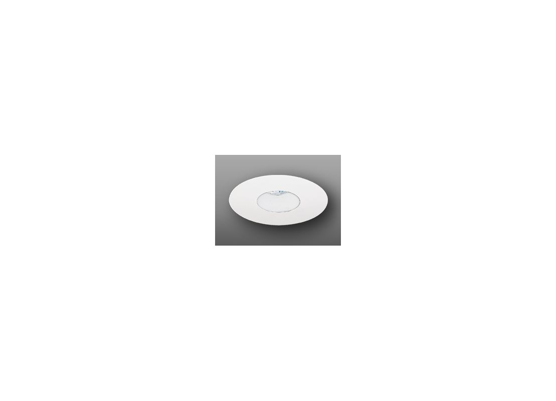 """Elco EL2521 6"""" HID Adjustable Cone Reflector White Recessed Lights"""