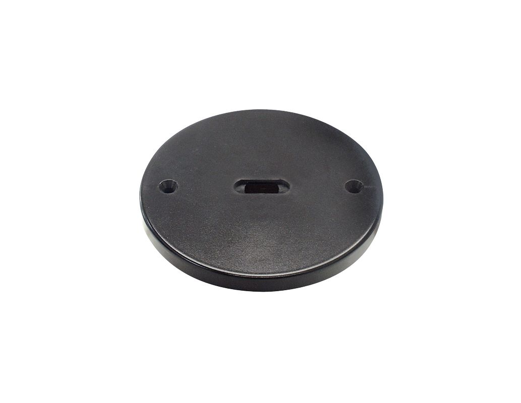 Elco EP2009 Mini-Track Round Monopoint Canopy Black Indoor Lighting Sale $17.90 ITEM: bci1661820 ID#:EP2009B :