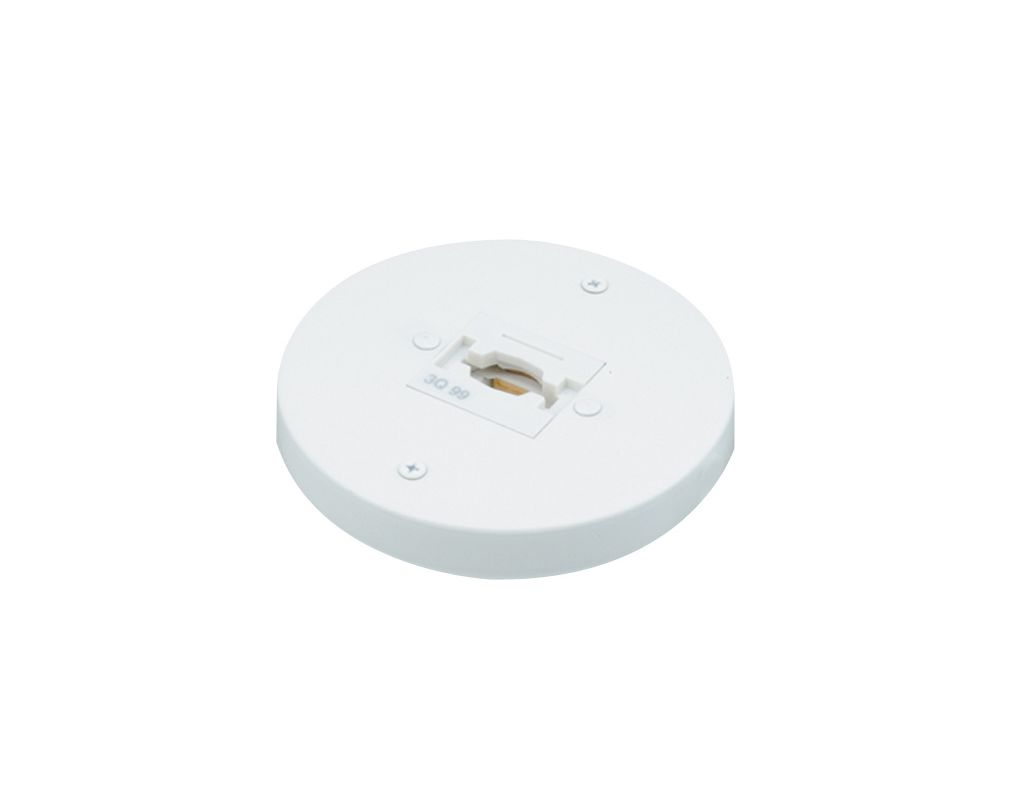 Elco EP829 Line Voltage Weighted Base Monopoint White Indoor Lighting Sale $17.51 ITEM: bci1661964 ID#:EP829W :