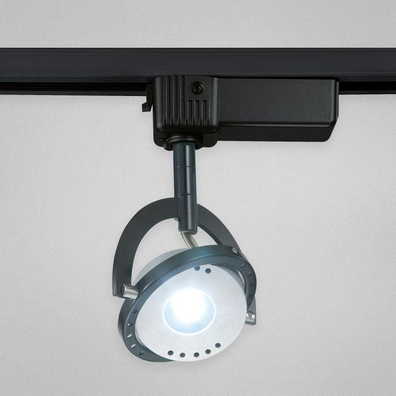 Eurofase Lighting 22500 Disc LED Modular Track Lighting Head White