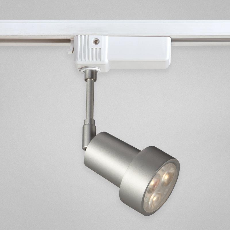 Eurofase Lighting 22593 Bell LED Modular Track Lighting Head White