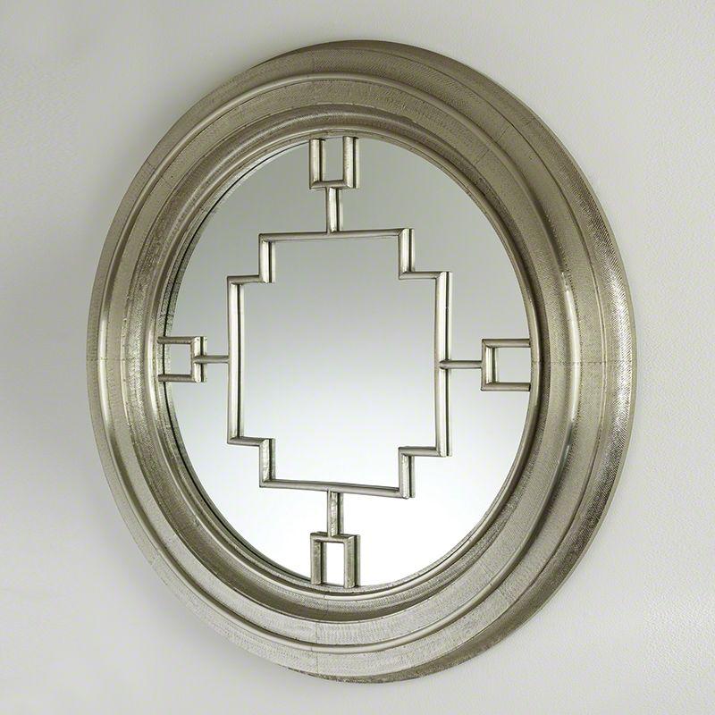 """Global Views 9.92193 Arabesque 39"""" Round Mirror White Alloy Home Decor"""
