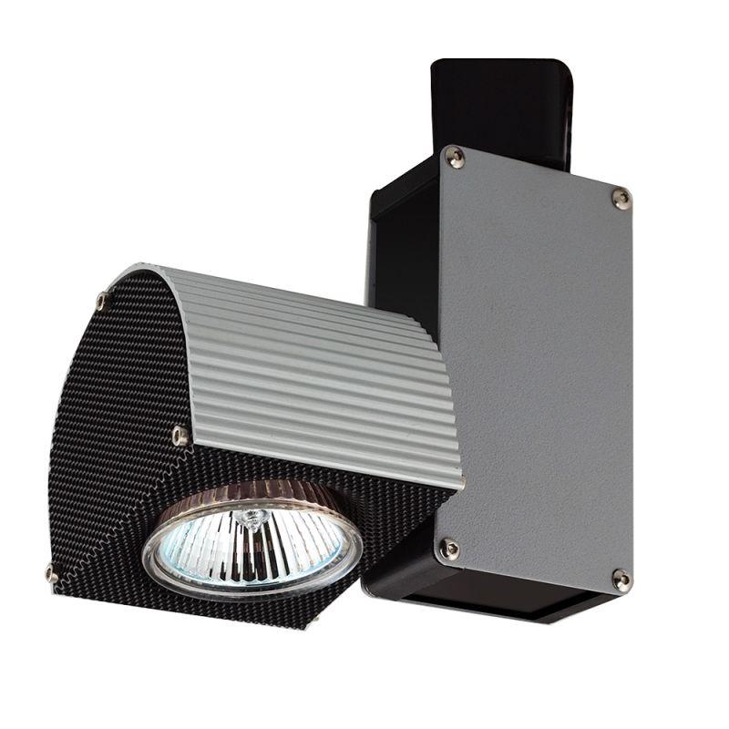 Jesco Lighting HLV703MR1650 1 Light Halogen Contempo Series Track Head