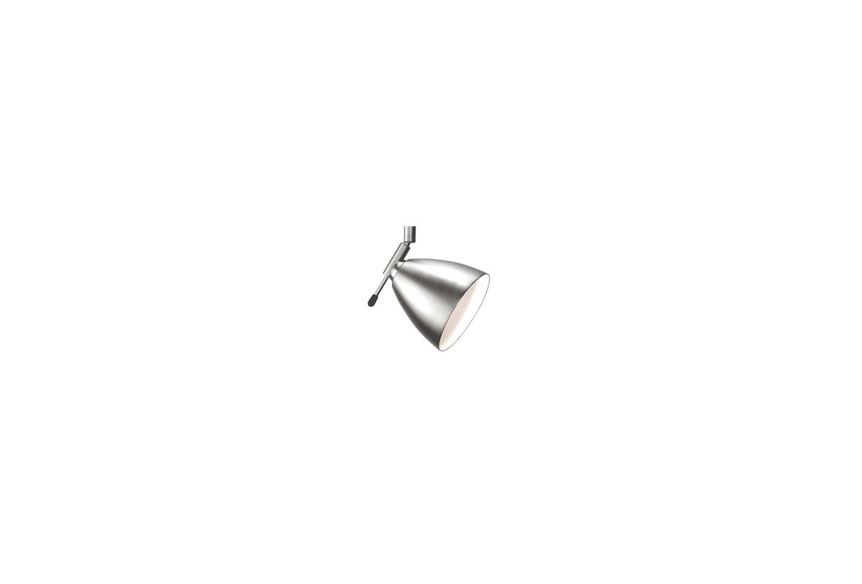 LBL Lighting Orbit Galleria Monopoint Track Head Accessory Satin