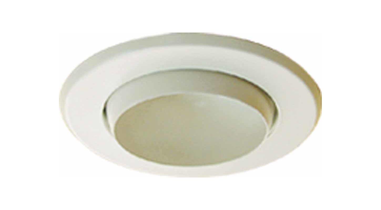 "Volume Lighting V8502 5"" Recessed Trim with Eyeball White Recessed"